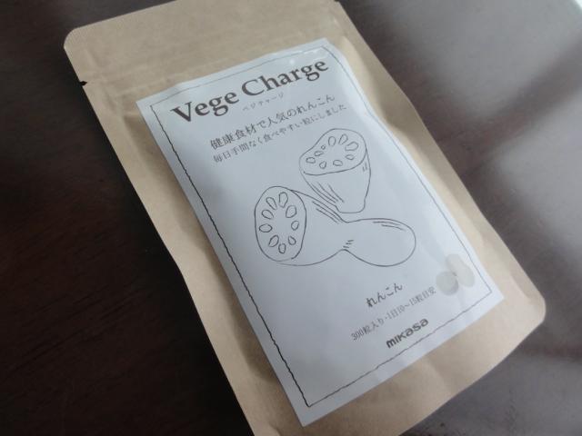 Vege Charge ベジチャージ れんこん