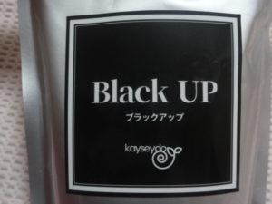 飲むコラーゲン ブラックアップ