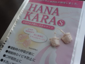 HANAKARA