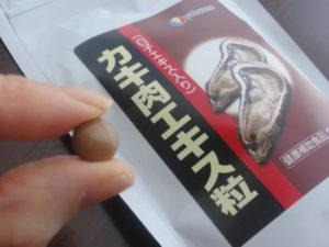 カキ肉エキス粒(白子エキス入り)
