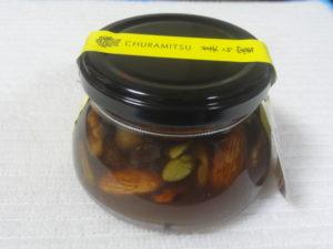 ナッツとフルーツの黒糖蜜漬け】美ら蜜 Nuts & Fruits Pot