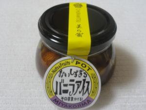 【ナッツとフルーツの黒糖蜜漬け】美ら蜜 Nuts & Fruits Pot