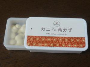 腸内フローラ カニから高分子 高分子キトサン&キトサンオリゴ糖