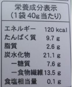 小松菜 野菜ファインパウダー