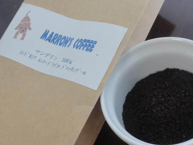 MARRON'S COFFEE 自家焙煎珈琲 マンデリン