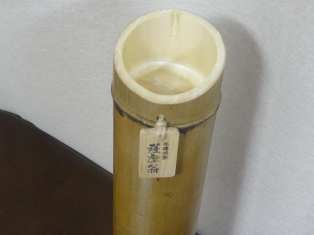 2018福岡インターナショナルギフトショー・グランプリ作品!不思議な竹焼酎『薩摩翁』