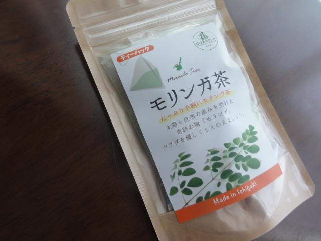 石垣島モリンガ モリンガ茶 1g×15個入