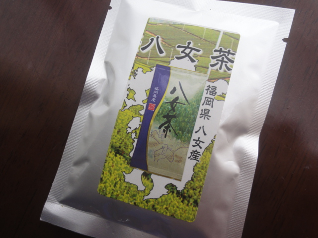 お茶の山口屋 福岡県産 「新茶」八女茶