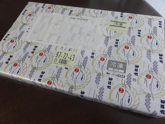 骨とり魚の西京漬け8切れセット「優海(ゆうみ)」