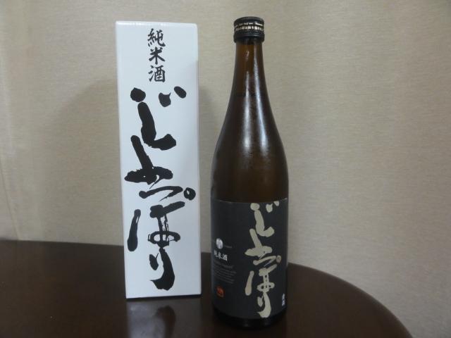 純米酒 じょっぱり(720ml)