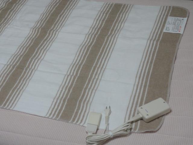 洗える 電気しき毛布シリーズ 【BS402】 130cm×80cm