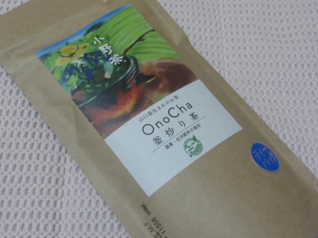 釜炒茶ティーバック 2g×20P