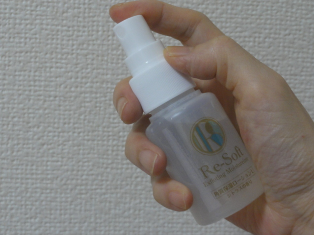 Re-Soft リソフト 角質保湿ローションL 50ml