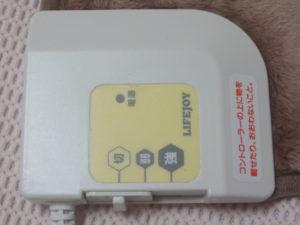 ふんわりやわらか電気マット 【JMC451】 45×45cm