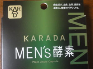 MEN's酵素
