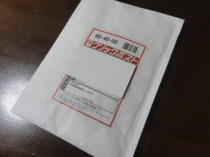 オリヒロ エクオール&発酵高麗人参(お試し)