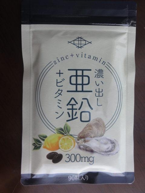 濃い出し亜鉛+ビタミン