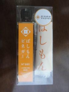 ぱしもんビネガー No880