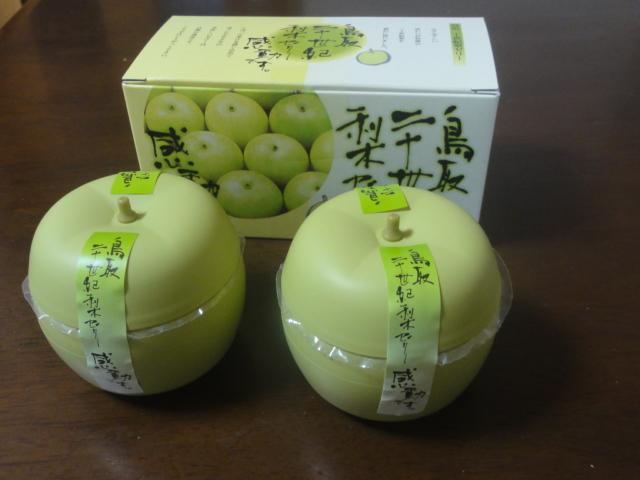 鳥取二十世紀梨ゼリー 感動です。2ヶ入
