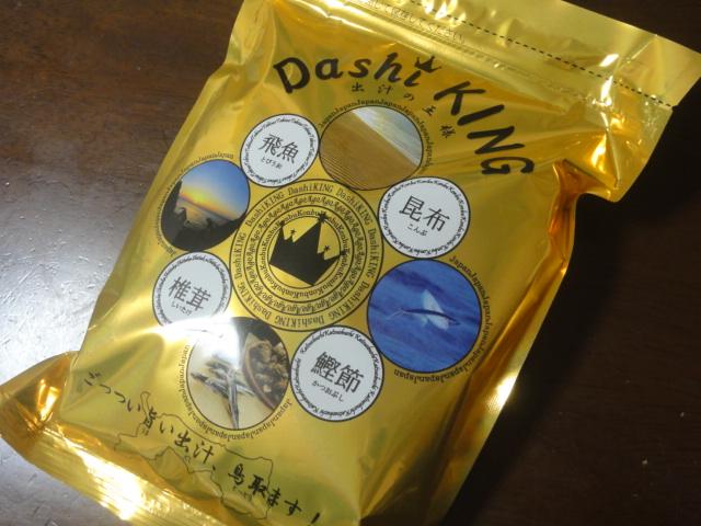 だしの王様「Dashi KING(だしキング)」