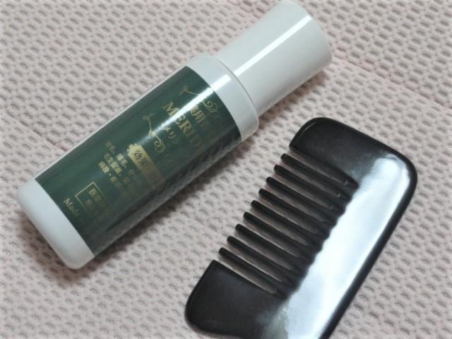 育毛かっさスターターセット(薬用育毛剤メリディアン&櫛型かっさプレート)