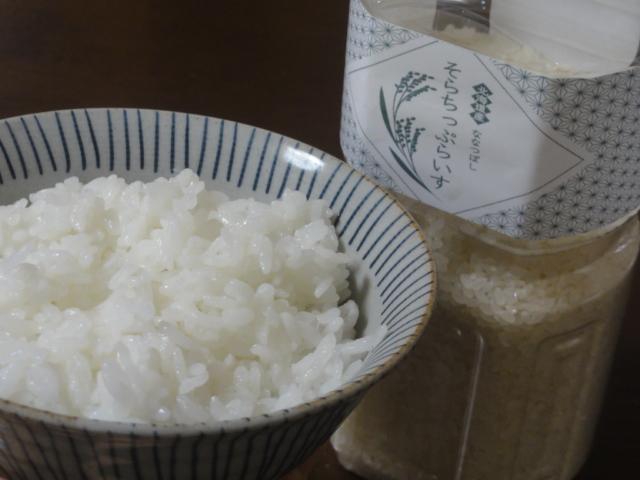 1Lペットボトル米 ななつぼし(835g)
