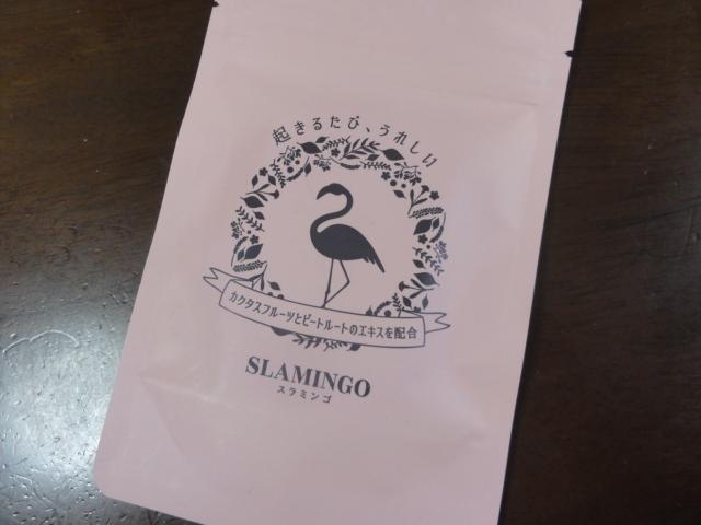 SLAMINGO カリウム サプリ