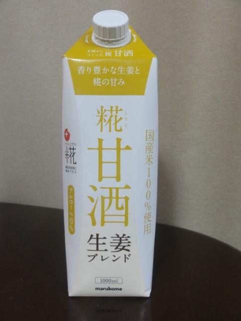 マルコメ「プラス糀 糀甘酒LL 生姜ブレンド 1000ml×6本」