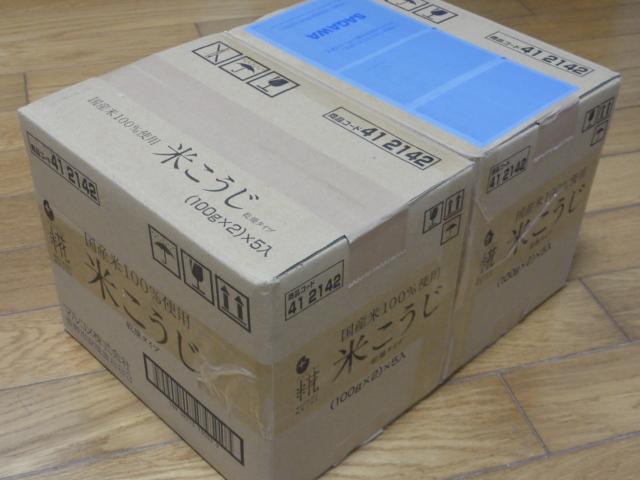 マルコメ プラス糀 国産米使用 米こうじ (100g×2)10箱
