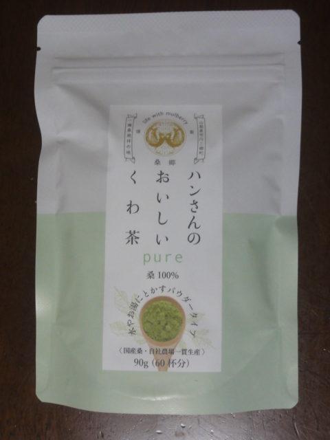ハンさんのおいしいくわ茶 ピュアパウダー90g
