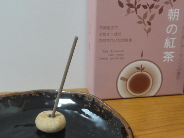 朝のお線香(ショート箱) 朝の紅茶