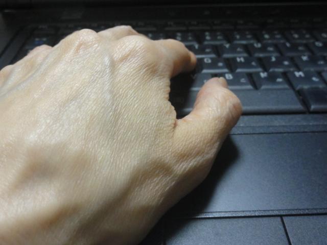 ハンドケア 手元用美容液【Siro jam(シロジャム)】