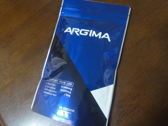 ARGIMA(アルギマ)