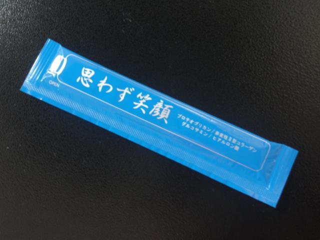 乳酸菌de発酵トマトゼリー