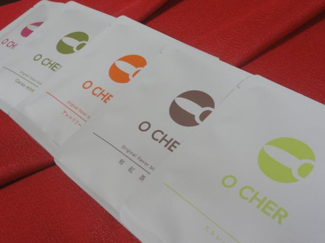 O CHER(オーカー)