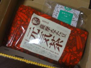薩摩なた豆元気茶30包入+薩摩なた豆石鹸
