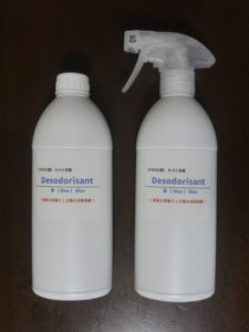 【介護の現場での消臭対策】Desodorisant D1 / C1