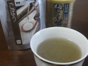 ごぼうパウダー【国産野菜100%・無添加粉末】