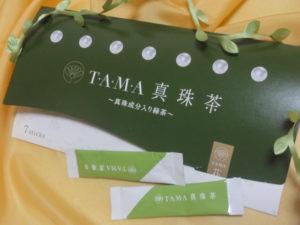 T•A•M•A真珠茶