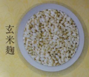 玄米麹スムージー