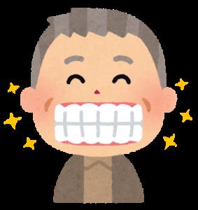薩摩なた豆歯磨き 110g