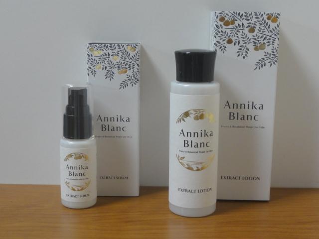 Annika Blanc