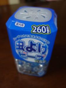 虫よけビーズ+消臭 ミントの香り 260日間 室内用