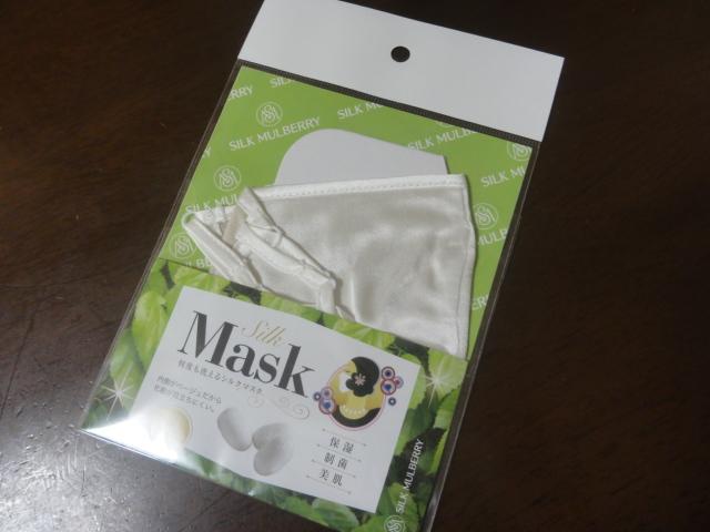 ファインタッチシルク立体マスク
