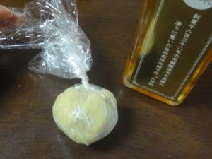 【地楽】自然栽培の柿で作った柿酢