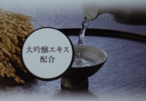 SHAMPOO 1899 KYOTO&CONDITIONER 1899 KYOTO セット