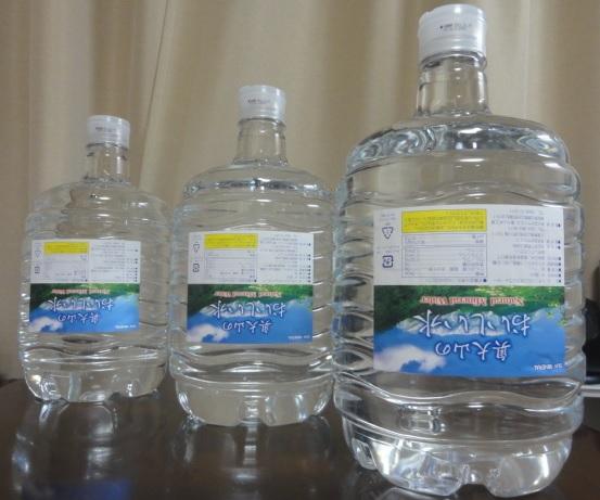 奥大山のおいしい天然水【1ケース(8ℓボトル3本入り)】
