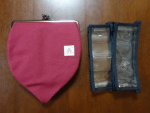 watona 帆布がま口 【大容量】化粧ポーチ 5.5寸