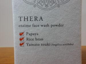 THERA 酵素のあらい粉