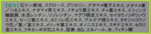 薩摩なた豆石鹸 標準重量80g